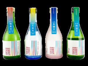 広島醸酒 お酒 西国街道